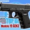 PISTOLA MARCA GLOCK MODELO 19 GEN3